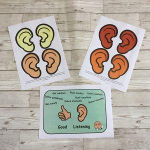 197 Big Listening Ears